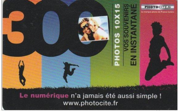 Gift Cards - Delcampe.fr
