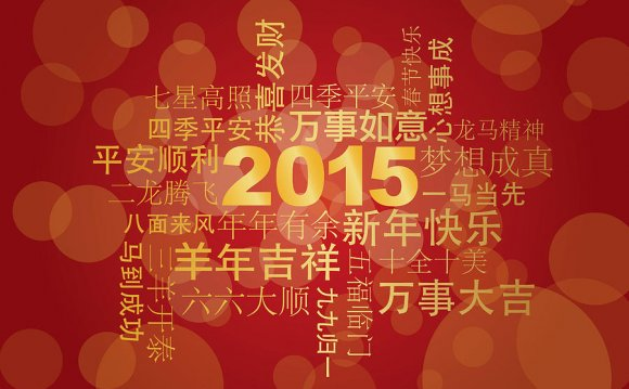 2015 Chinese New Year