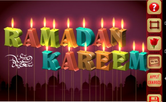 Eid Greetings Maker 2016