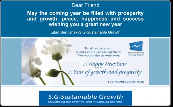 Greeting card sustainable