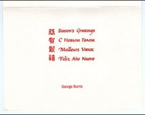 A holiday card from George Burns.
