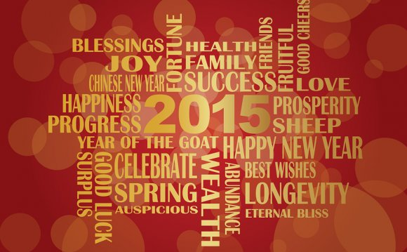 E Greetings for New Year 2015