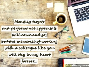 Farewell card message quote for colleagues and co-workers