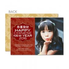 Growing Season New Years Cards