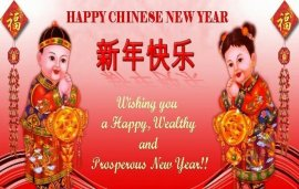 Happy Chinese new year 2016 messages & quotes