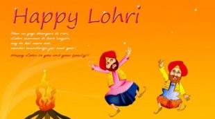 Lohri,  happy lohri,  happy lohri greetings,  happy lohri whatsapp messages,  happy lohri sms,  happy lohri messages,  festive greetings,  makar sankranti,  happy lohri punjabi messages,  happy lohri english messages,  happy lohri hindi messages,