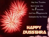 Dussehra Greeting Cards