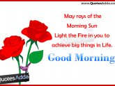 Good Morning Greetings Cards images