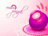Pongal greeting cards in Tamil photos