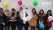AOA Greeting Message_Happy New Year