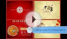 Greeting Cards For Chinese New Year