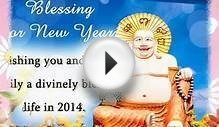 Happy New Year 2014 Greeting Cards