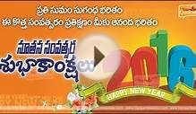 happy new year greeting cards slideshow for facebook and