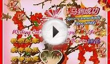 Lunar New Year Animated Greeting Card, CNY 2013 (发啊