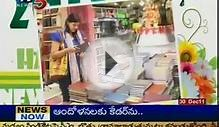Telugu News - Attractive New Year Greeting Cards (TV5)